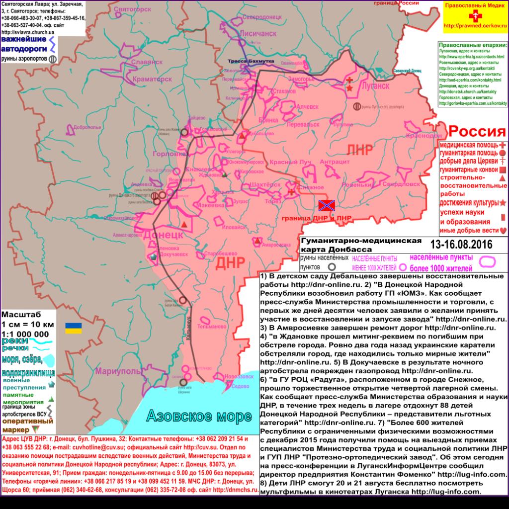 Новости руды хакасии